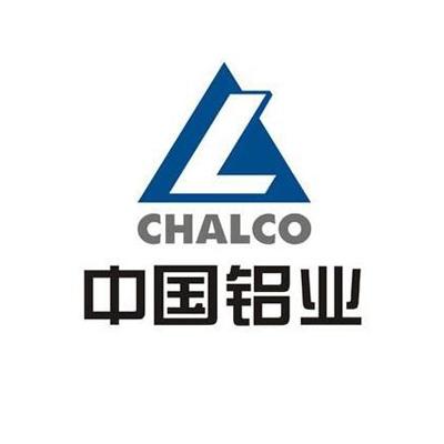 中国铝业集团有限公司
