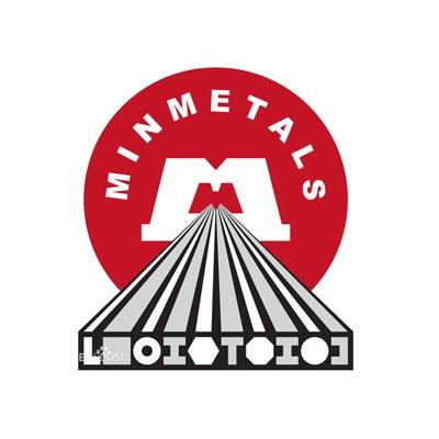 中国五矿集团有限公司