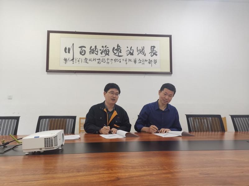 岳阳远大热能与核心客户签订战略合作协议
