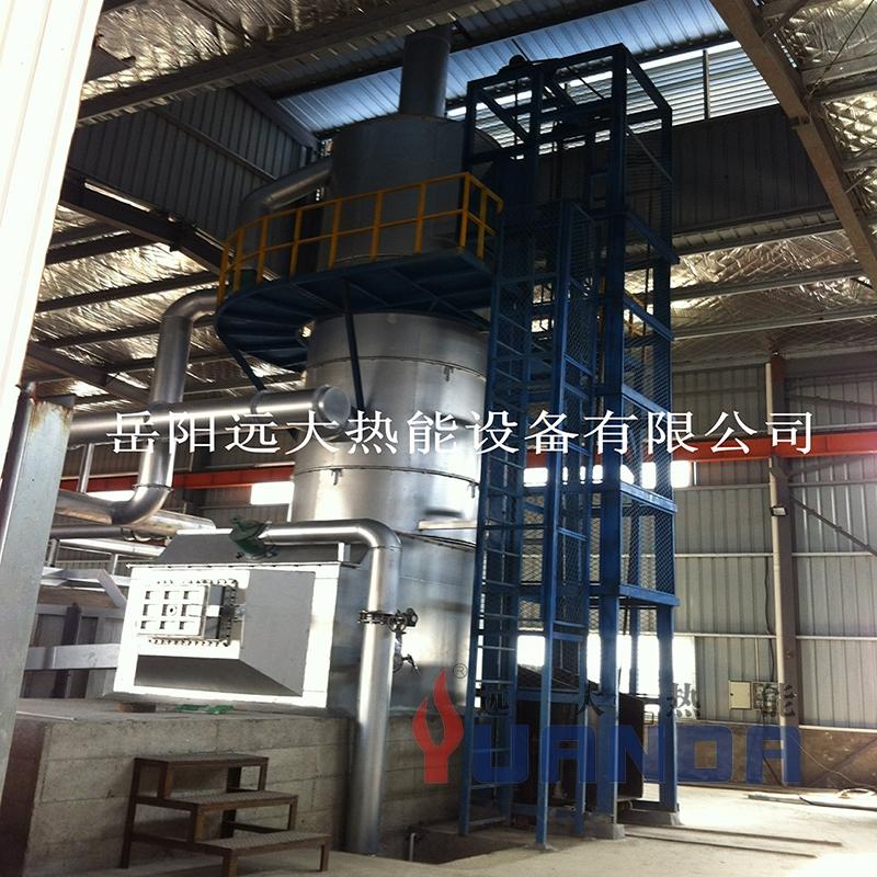 竖式快速熔化炉-2